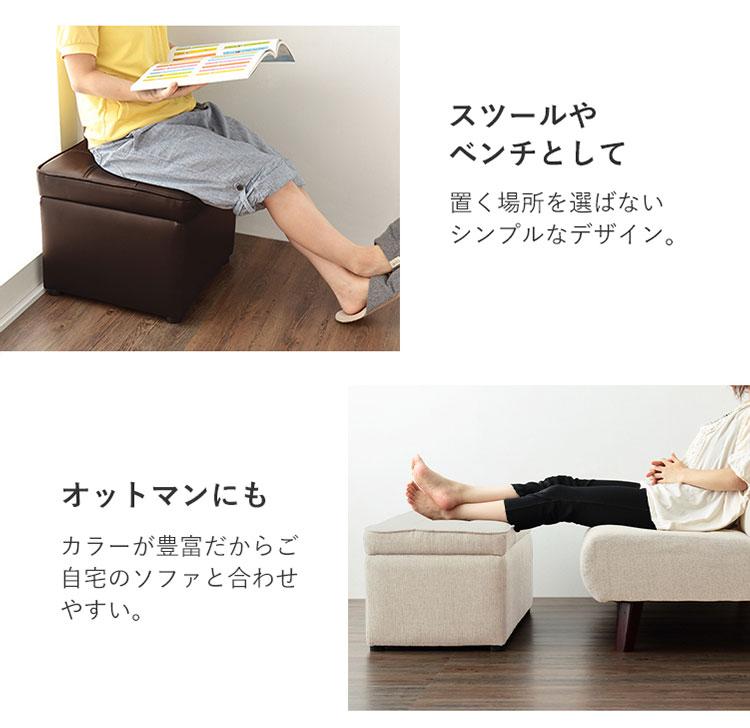 スツール 収納 BOX STOOL ボックス 収納ボックス 収納スツール ベンチ オットマン おもちゃ箱 PVCレザー ファブリック 2P