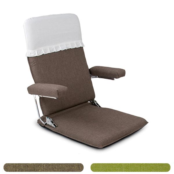 【日本製 お座敷 座椅子 肘掛け付き】イス チェア フロアチェア パーソナルチェア リクライニング レバー式(代引不可)【送料無料】【S1】