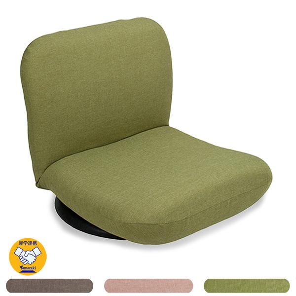 【日本製 産学連携 ローバック 回転 座椅子】イス 椅子 チェア フロアチェア パーソナルチェア リクライニング(代引不可)【送料無料】【S1】