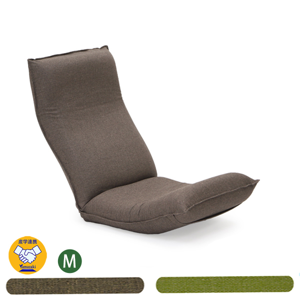 【日本製 サイズを選べる リラックス チェア Mサイズ】イス 座椅子 フロアチェア パーソナルチェア リクライニング(代引不可)【送料無料】【S1】