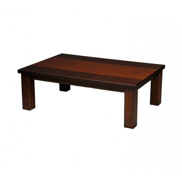 丸栄木工所 こたつ テーブル 120×80cm 東山-120 長方形(代引不可)【送料無料】