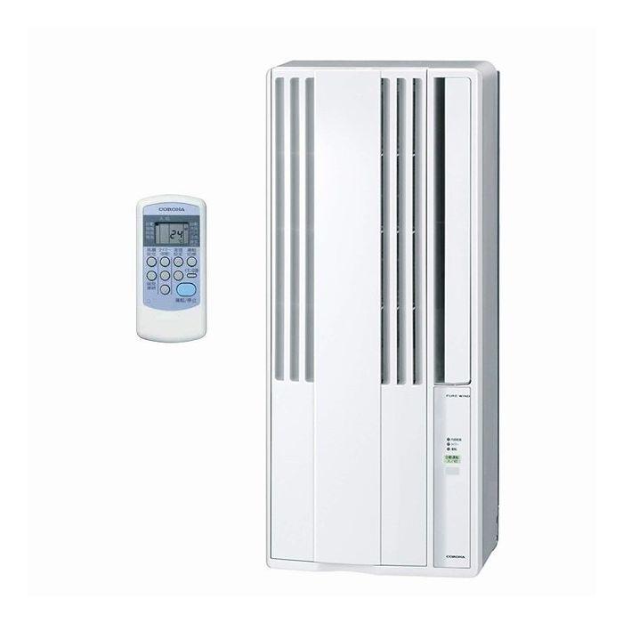 CORONA コロナ CW-1619 冷房専用 4~7畳 ウインドエアコン 窓用エアコン 窓コン (設置不可)【送料無料】