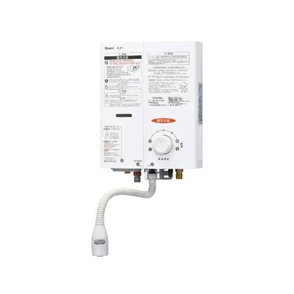 リンナイ 5号ガス瞬間湯沸かし器 RUS-V51XT(WH) ホワイト 都市ガス専用 設置工事不可【送料無料】