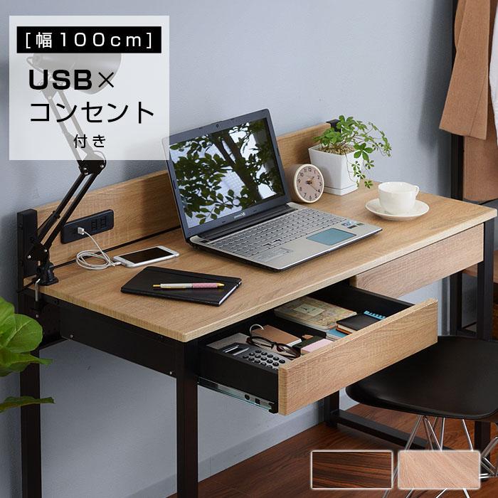 USB×コンセント付き パソコンデスク 幅110cm 太脚デザイン 引き出し付き PCデスク 机 学習机 勉強机 デスク ワークデスク(代引不可)【送料無料】