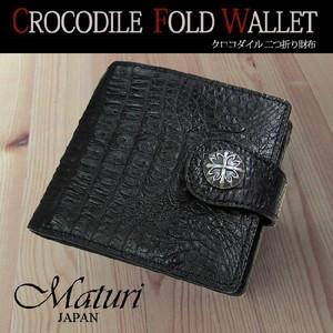 Maturi マトゥーリ クロコダイル 二つ折り財布 コンチョ付き MR-031 黒