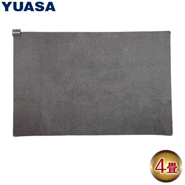 ユアサプライムス ホットカーペット 4畳 YC-Y40Y 本体 195×295cm 暖房面積切り替え 左右全面 温度調節可能で省エネ ダニ退治【送料無料】