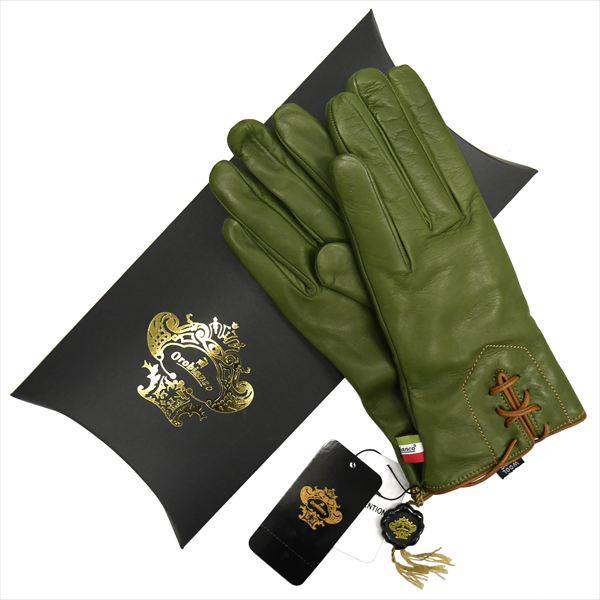 OROBIANCO オロビアンコ レディース手袋 ORL-1456 Leather glove 羊革 ウール KHAKI サイズ:7(20cm) プレゼント クリスマス【送料無料】