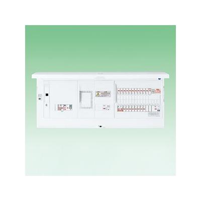 パナソニック 分電盤 太陽光発電・蓄熱暖房器(50A)・電気温水器(40A)・IH リミッタースペース付 50A BHN35202S45