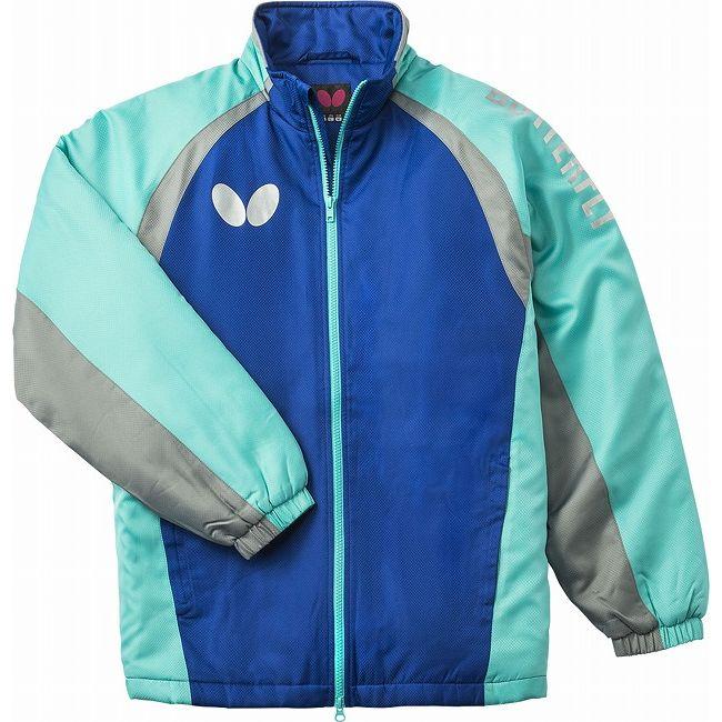 バタフライ(Butterfly) 男女兼用ウォームアップ ファンプリ・ウォームジャケット 45050 【カラー】ブルー 【サイズ】XO【送料無料】