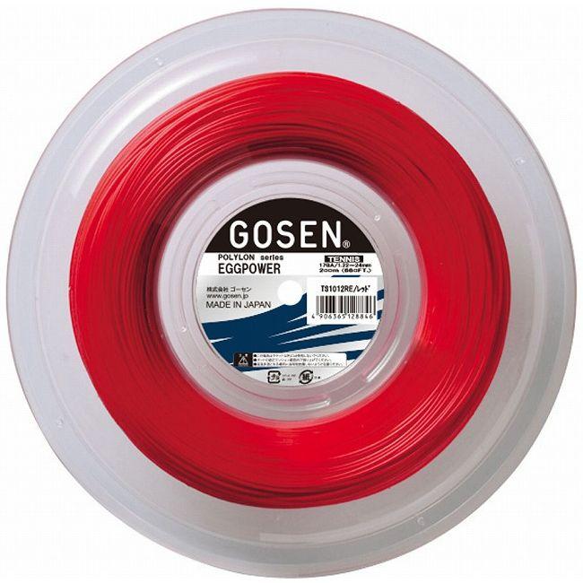 GOSEN(ゴーセン) エッグパワー17 200Mロール レッド TS1012RE【送料無料】