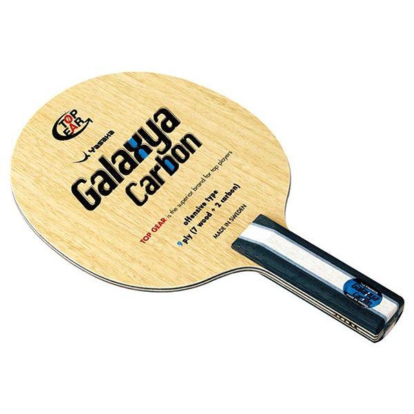 【まとめ買い】 ヤサカ(Yasaka) ストレート) シェークラケット GALAXYA CARBON STR(ギャラクシャカーボン ストレート) CARBON TG41【カラー】【カラー】【サイズ】【送料無料】, All Mtn Sports Doing:49347d16 --- capela.eng.br