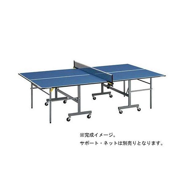 ヤサカ(Yasaka) 卓球台 SP-217 T217 【カラー】 【サイズ】【送料無料】