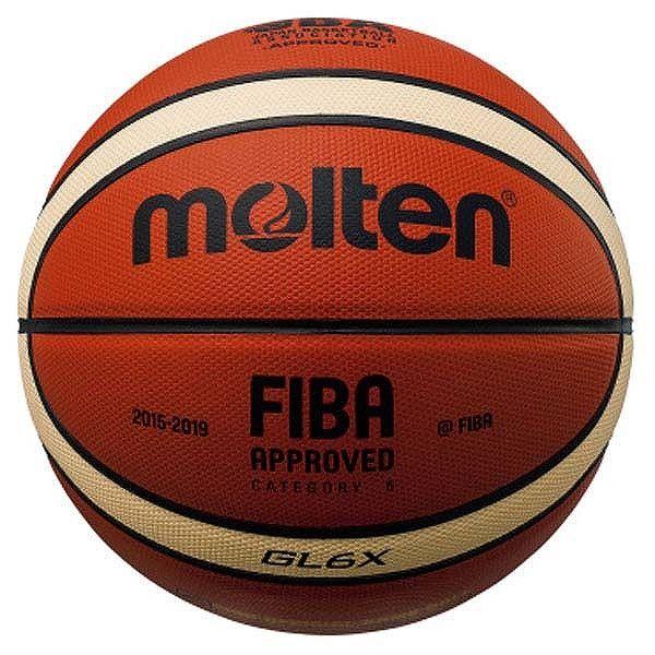モルテン(Molten) バスケットボール7号球 GL6X 国際公認球・JBA検定球 BGL6X【送料無料】