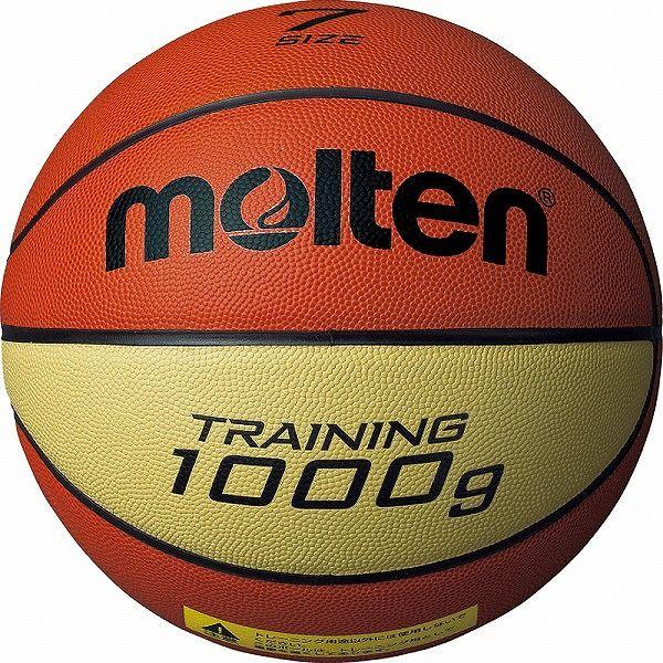 モルテン(Molten) トレーニング用ボール7号球 トレーニングボール9100 B7C9100【送料無料】