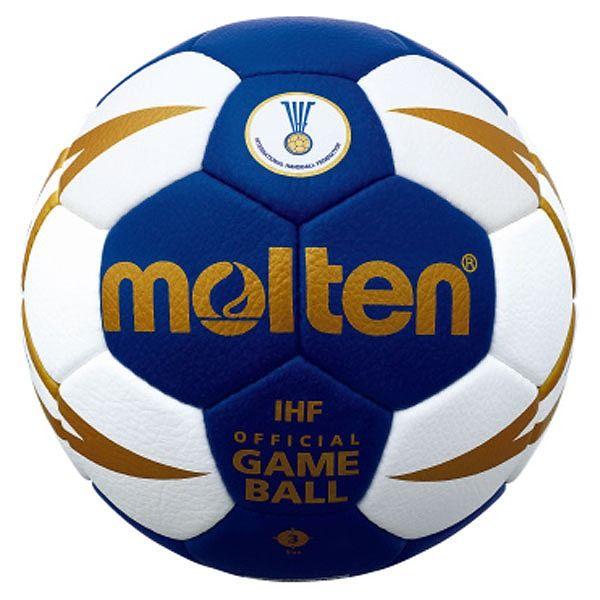 モルテン(Molten) ハンドボール3号球 ヌエバX5000 H3X5001BW