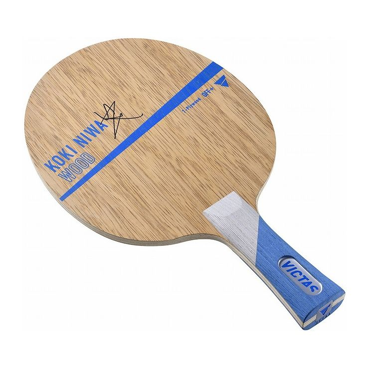 VICTAS(ヴィクタス) 卓球ラケット VICTAS KOKI NIWA WOOD FL 27204【送料無料】【S1】