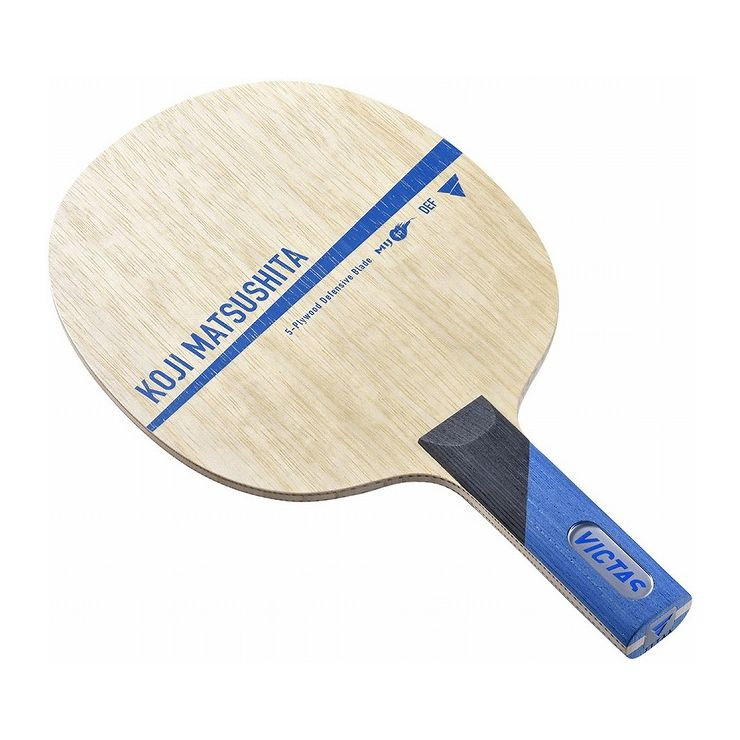 VICTAS(ヴィクタス) 卓球ラケット VICTAS KOJI MATSUSHITA ST 28005【送料無料】