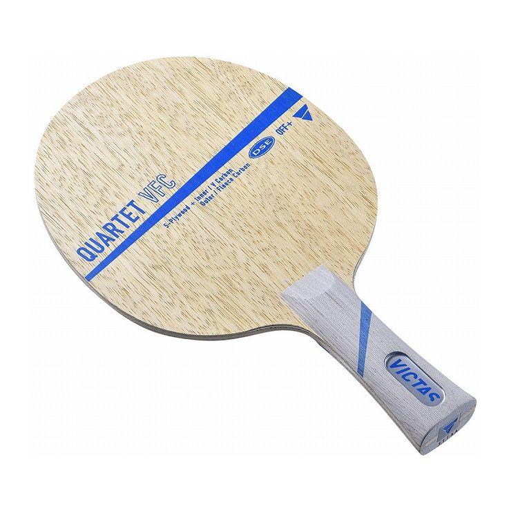 VICTAS(ヴィクタス) 卓球ラケット VICTAS QUARTET VFC FL 28404【送料無料】