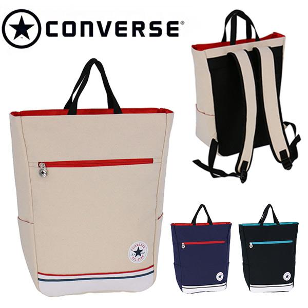 コンバース converse トートリュック C1851072 メンズ レディース バッグ 鞄 オールスター ALL STAR【送料無料】