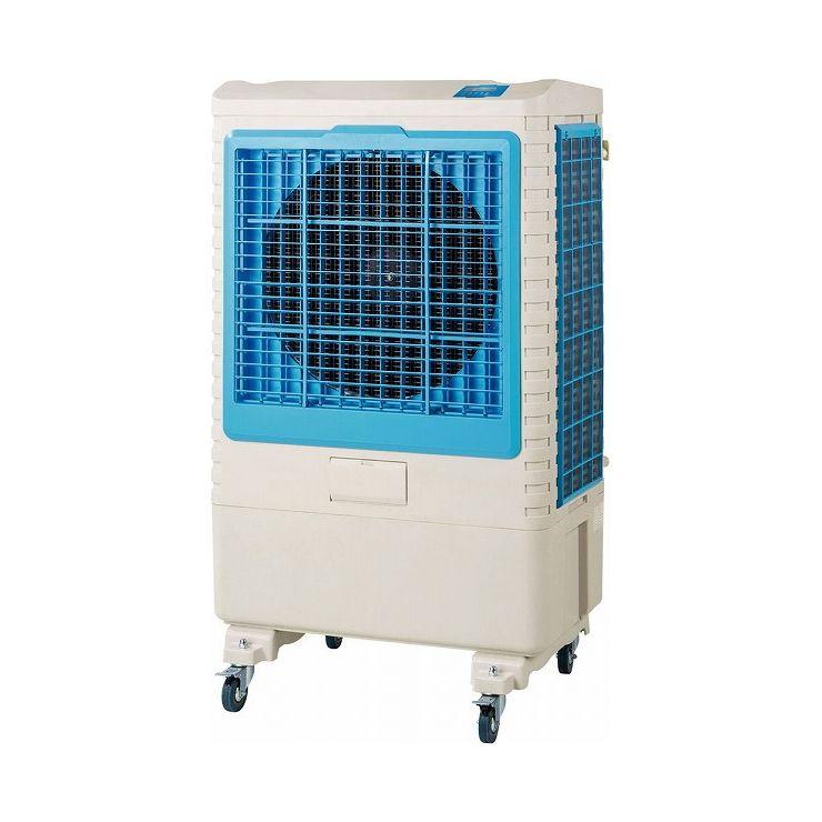 エバニュー(Evernew) EVERNEW【直送対象品】大型冷風扇60 EKA888【送料無料】