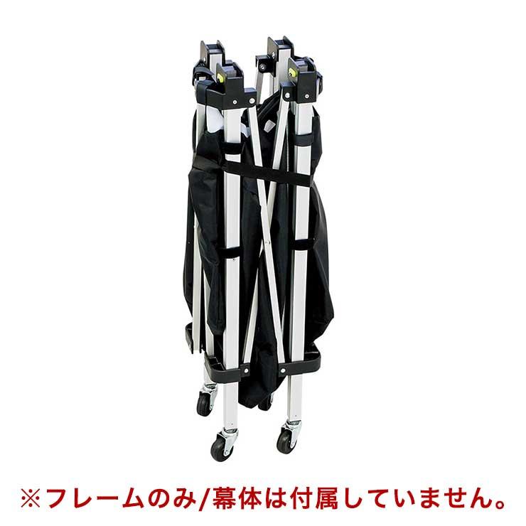 ミカサ(MIKASA) MIKASA ミカサ 携帯用折り畳み式ボールカゴ(舟型)用フレーム ACCF210【送料無料】