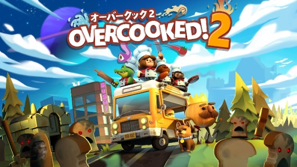 Overcooked(R) 2 - オーバークック2