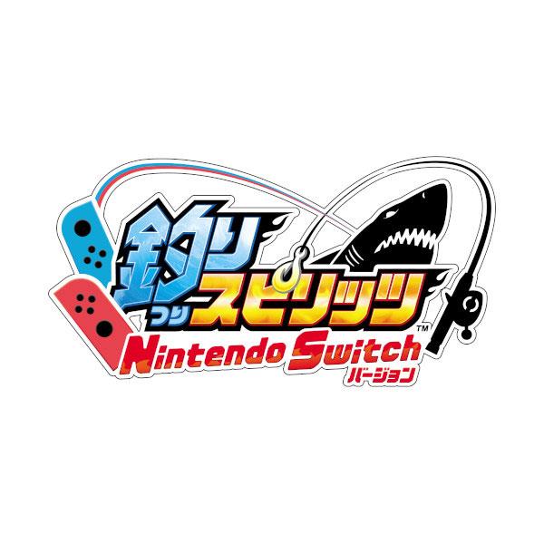 [Switch] 釣りスピリッツ Nintendo Switchバージョン (ダウンロード版)