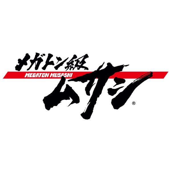 [Switch] メガトン級ムサシ (ダウンロード版)