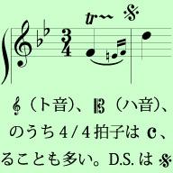 標準音楽記号フォント for Macintosh