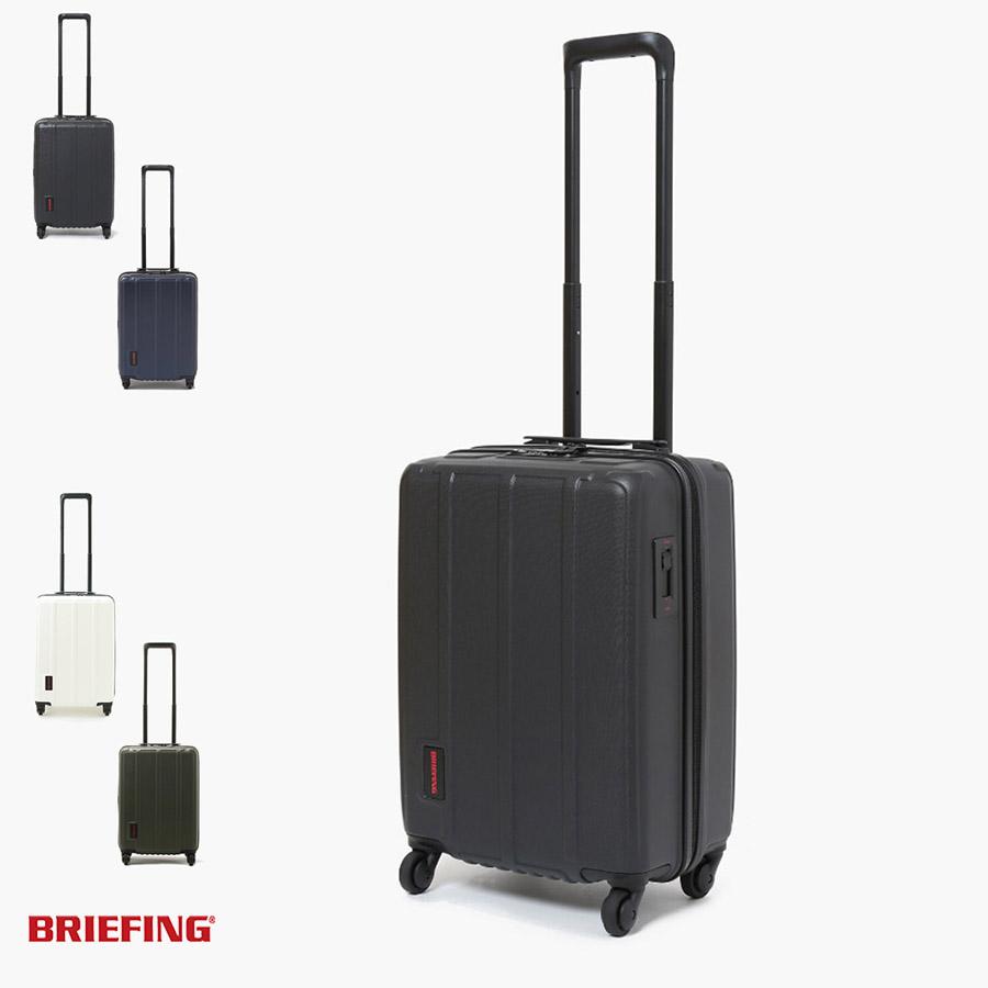 【今すぐ使えるクーポンで2,000円引き】ブリーフィング BRIEFING バッグ H-37 トラベルバッグ BRF304219【ブリフィン バッグ ビジネスバッグ キャリーバッグ スーツケース 機内持込対応サイズ ハードケース 37L 旅行 TSA】 メンズ