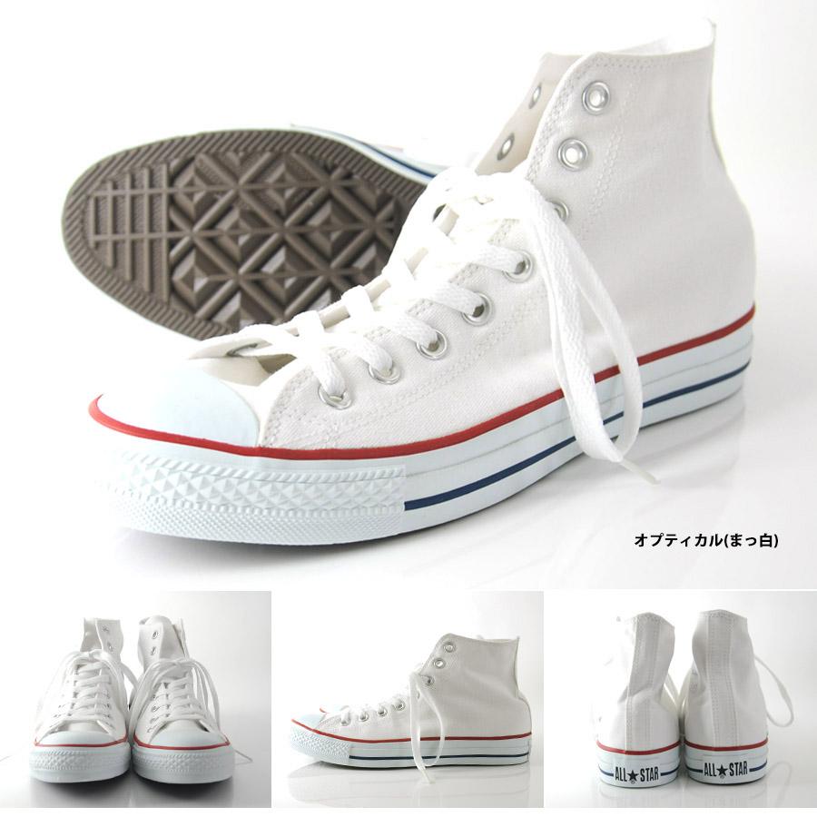 Converse high cut canvas all star Hi CONVARSE CANVAS ALL STAR HI sneakers low-tech sneaker canvas sneaker shoes CHUCK TAYLOR Chuck Taylor mens ladies men's Dancewear