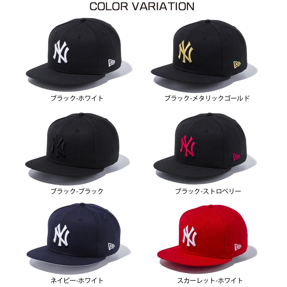 online store b5782 4b167 NEW ERA (new era) With over 130 years of history, MLB major league baseball  and Professional Baseball League of the United States and Canada.