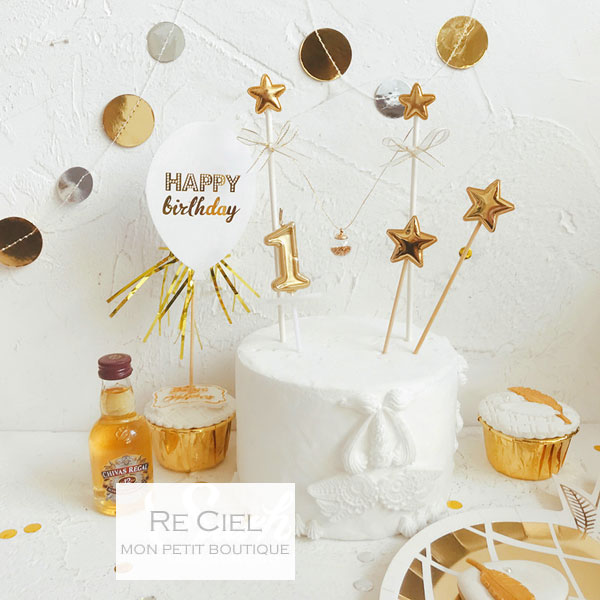 Re Ciel It Is Celebration Garland Baby Shower Baby Gift For The