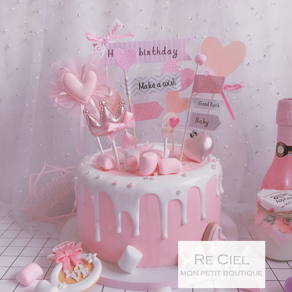 Admirable Re Ciel It Is Celebration Garland Baby T Girl For The Half Birthday Cards Printable Riciscafe Filternl