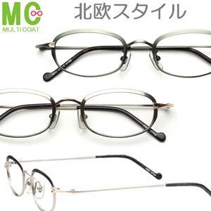 郵便 全国送料無料 ブルーライト低減 透明レンズ 老眼鏡 女性 男性 おしゃれ シニアグラスPCメガネ おすすめ特集 ブルーライト リーディンググラス 15%OFFクーポン付き ブルーライトカット シニアグラス 送料無料 パソコン 幅広 商舗 鼻パッド プレス枠 広いサイズ PC老眼鏡 大きい 非球面レンズ 度付き 眼鏡 メガネ 視界が明るいクリアーレンズ