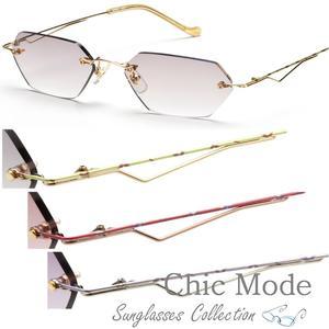 紫外線対策UVカット ふちなしサングラス 送料無料 お洒落な大人のサングラス 繊細なデザインが魅力的 エレガントなリムレスタイプ 【RCP】 ケース付