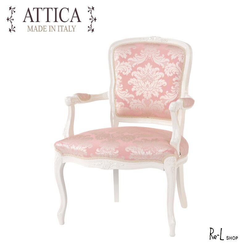 【ATTICA】イタリア製家具 サロンチェア ピンク猫脚 ファブリック【宅配便・送料無料】REATC-SL01-AW11