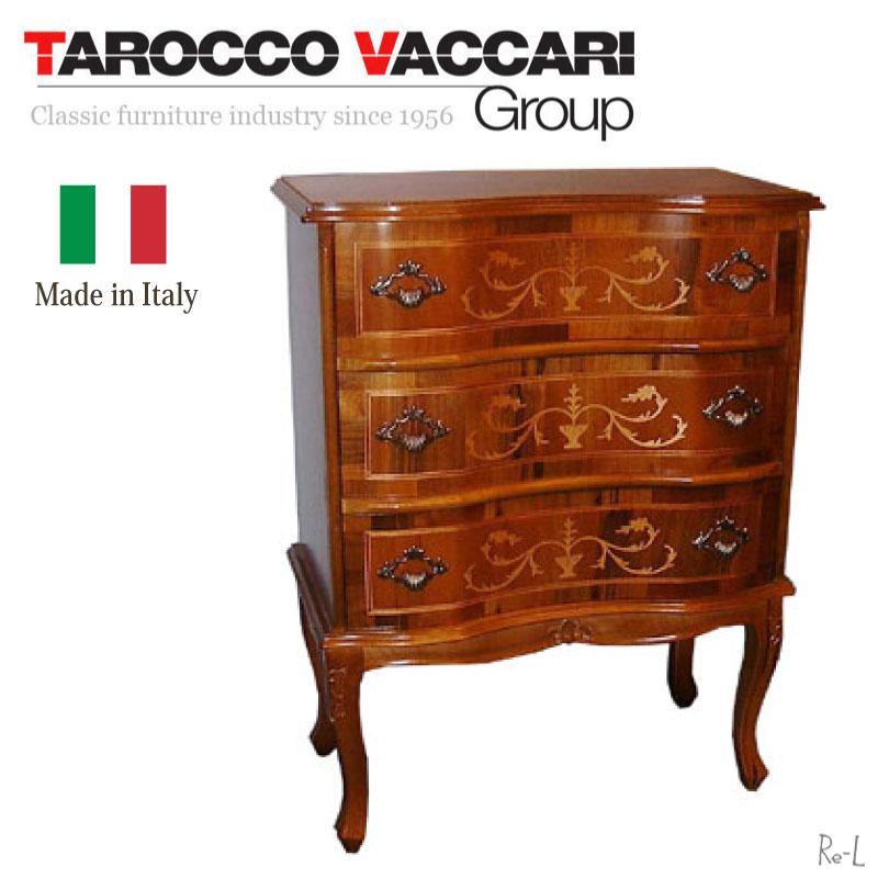 【TAROCCO VACCARI】イタリア製家具3段チェスト 象嵌 猫脚 ブラウン ウォールナット タロッコ【宅配便・送料無料】RE035/SPA/BR-T