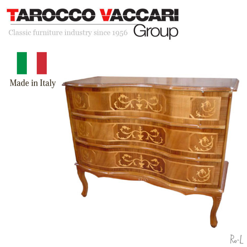 【開梱設置配送送料無料】【TAROCCO VACCARI】イタリア製家具3段チェスト 象嵌 猫脚 ブラウン ウォールナット タロッコRE033/SPA/BR
