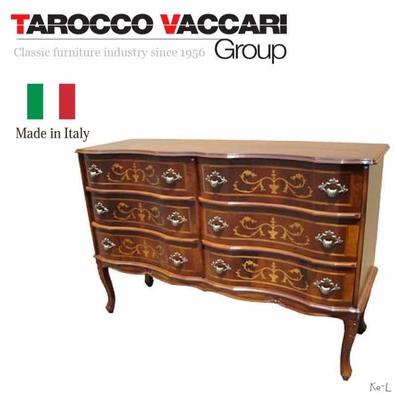 【開梱設置配送無料】【TAROCCO VACCARI】イタリア製家具ワイドチェスト 象嵌 猫脚 ブラウン ウォールナット タロッコRE535/SPA-BR