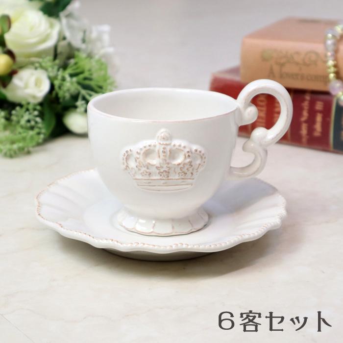 ホワイトクラウン カップ&ソーサー 6客セットアンティーク シャビー シャビーシック フレンチ クラシック カフェ カップ ソーサー セット ホワイト ギフト プレゼント おしゃれ かわいい 白 王冠 姫 姫系 北欧 食器 陶器REHM-1342-6P