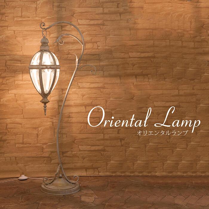 オリエンタルスタンドランプ アンティークホワイトアイアン ガラス ランプ ライト アンティーク フロアスタンド シャビーシック ショップ インテリア ディスプレイ ホワイト おしゃれ かわいい LED LED対応 照明 白 大型 玄関 北欧 送料無料REFX19131WH