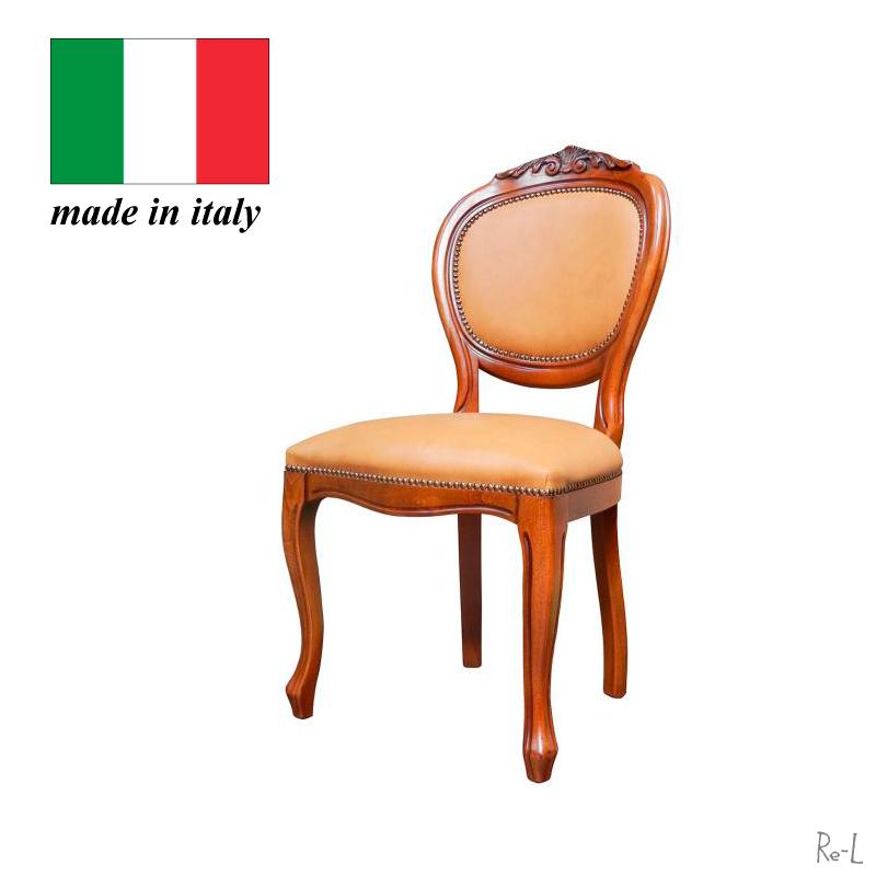 イタリア製家具 ダイニングチェア サロンチェア キャメル 合皮レザー生地 椅子 猫脚 ブラウン アンティーク【宅配便・送料無料】R2-245204N