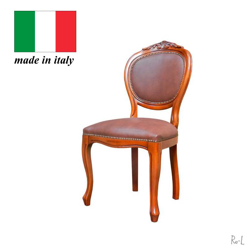 イタリア製家具 ダイニングチェア サロンチェア ブラウン 合皮レザー生地 椅子 猫脚 アンティーク【宅配便・送料無料】R2-245205N