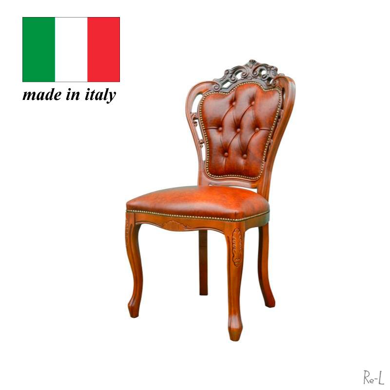 イタリア製家具 ダイニングチェア サロンチェア 本革 レザー 艶有り 椅子 猫脚 ブラウン アンティーク【宅配便・送料無料】RE2-11707NL