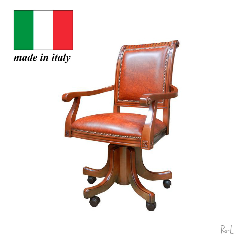 イタリア製家具 デスクチェア パーソナルチェア 本革 レザー 椅子 アンティーク サロン ダイニング【宅配便・送料無料】R2-3622PN