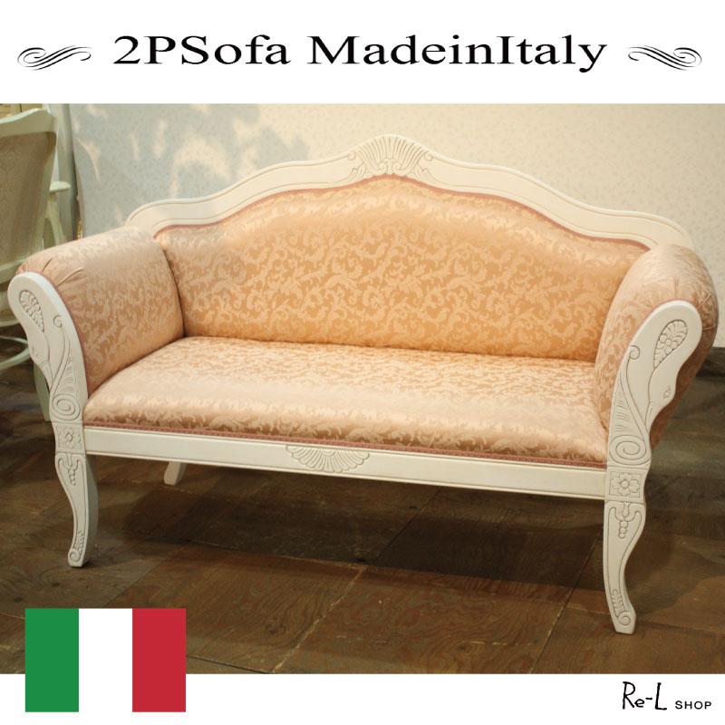 イタリア製家具 2人掛けソファ 猫脚 ピンクファブリック RE215412BP