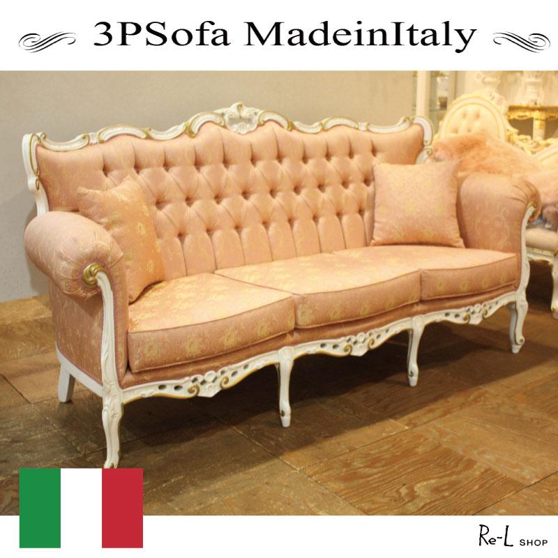 イタリア製家具 3人掛けソファピンクファブリックREDA-I-94663P【開梱設置配送無料】