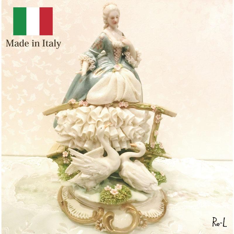 ★イタリア製 磁器人形(白鳥と女性)ドレスレース人形 置物 磁器製 高級 オブジェ インテリア雑貨 輸入雑貨 雑貨