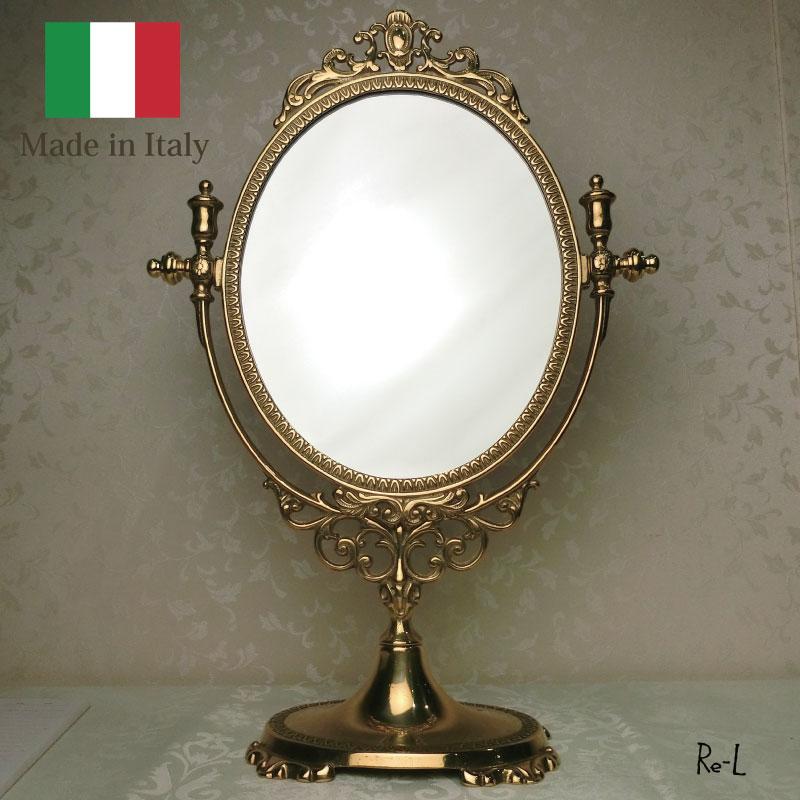 イタリア製 オーバル型 真鍮スタンドミラーLサイズ卓上ミラー 化粧鏡 卓上鏡 ゴールド幅32.5×奥行10.5×高さ48.5cm RE84416